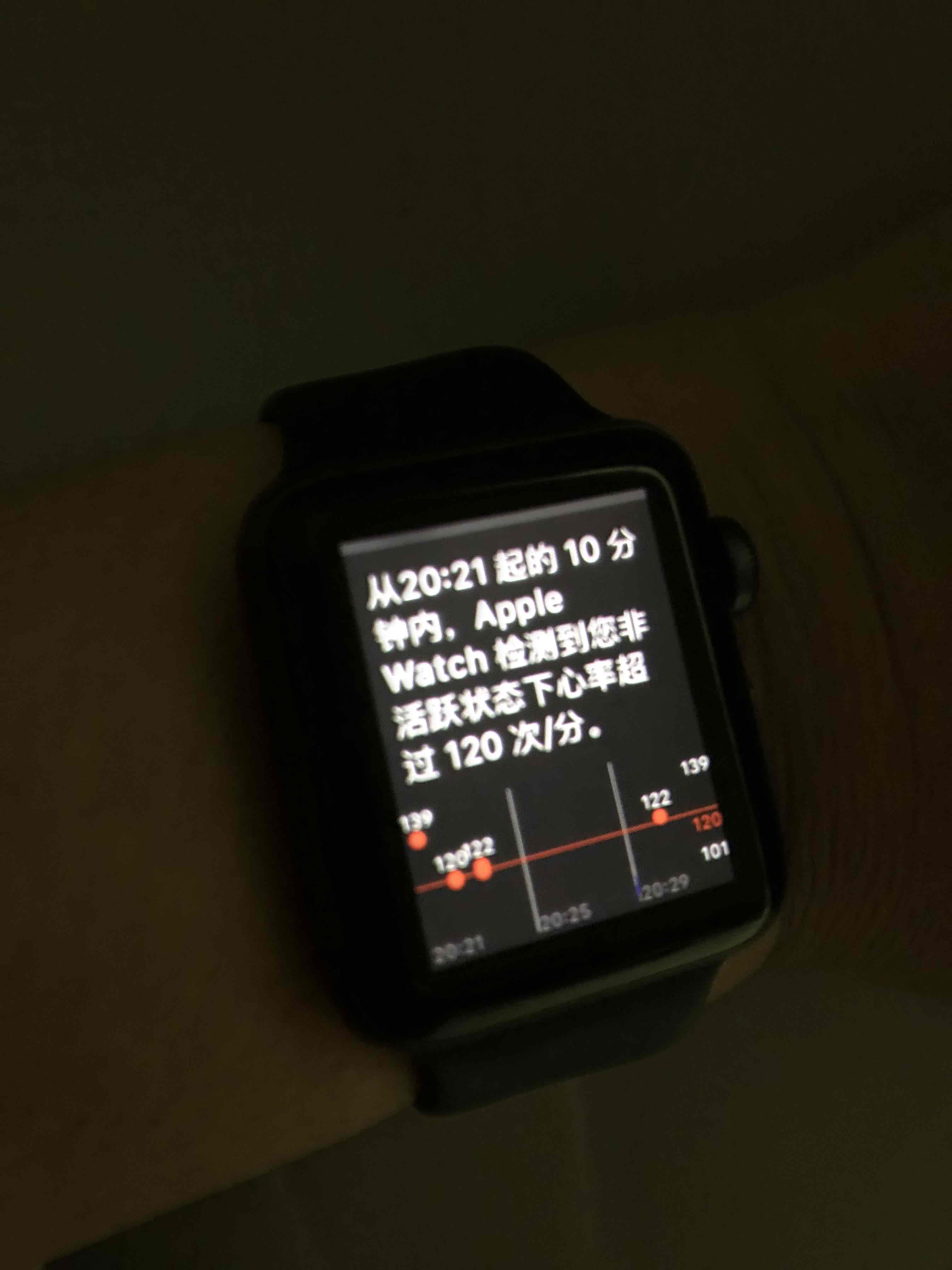 Apple Watch上的提示信息