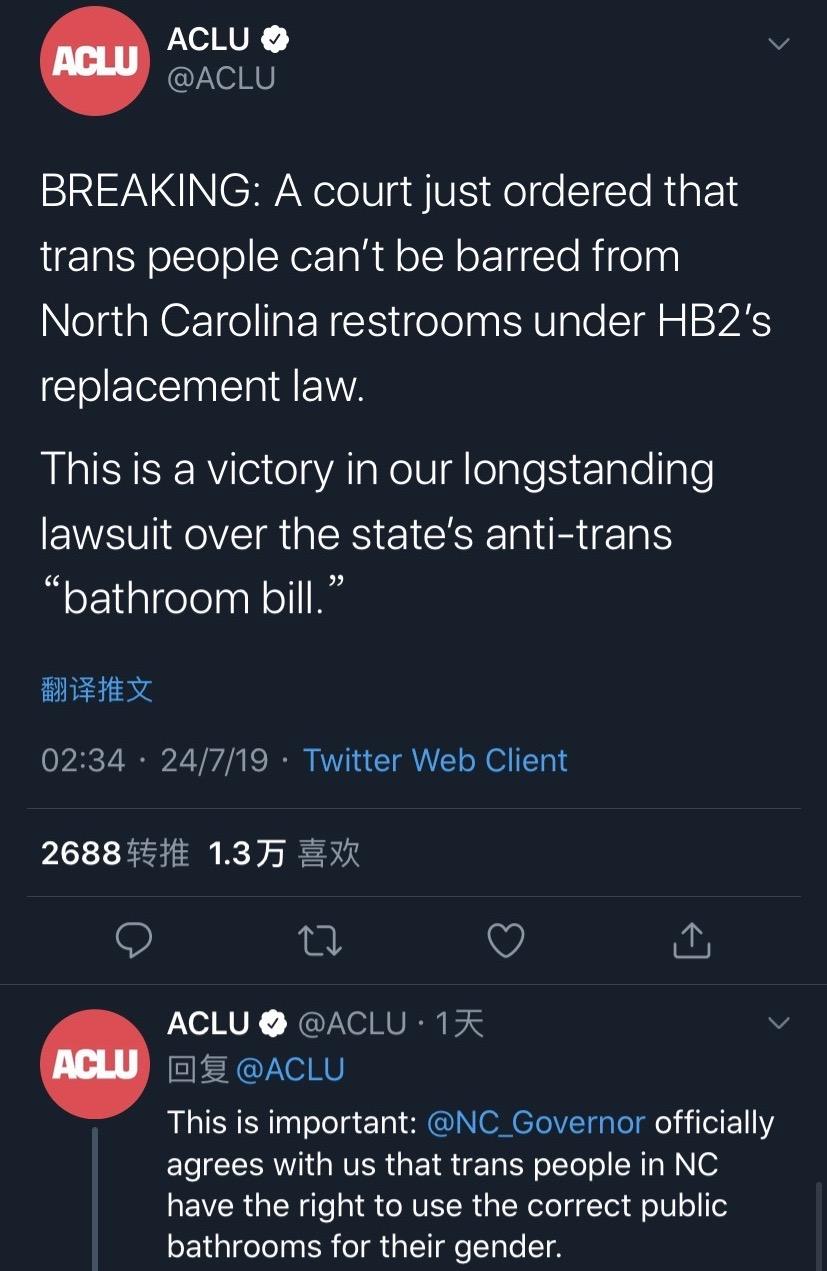 Bathroom Bill Suspended